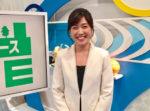 佐藤美樹アナの笑顔が素敵!プロフィールや出演番組、彼氏は?