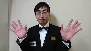 おいでやす小田の巻き舌ネタが笑える!動画あり。本名や嫁についても調査!
