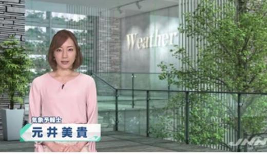 元井美貴さん(気象予報士)のプロレス愛がスゴイ!彼女の正体は謎のマスクマン?