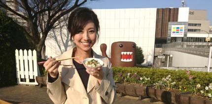 酒井千佳「おはよう日本」からフジテレビへ移ってもブルゾンが観てみたい!