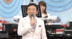 小田切千アナは「のど自慢」のパーフェクトヒューマン?ブログが話題です!