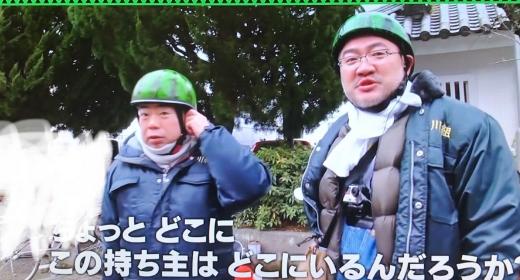縫田ディレクター(テレ東)出川哲郎より年齢が下だけど偉そうな態度!