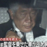 速報!内田前監督が日大病院へ緊急避難?日大病院とは?